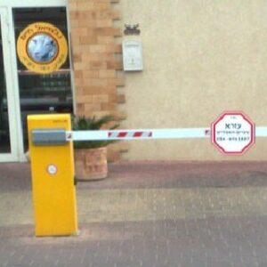 מחסום חשמלי לחניה