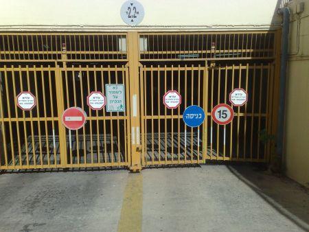 שער חשמלי לחניה של בניין